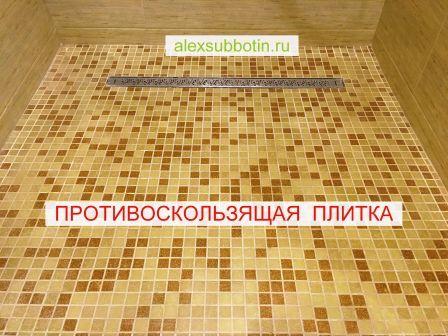 инсульт душ1