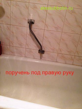 инсульт ванна гигиена